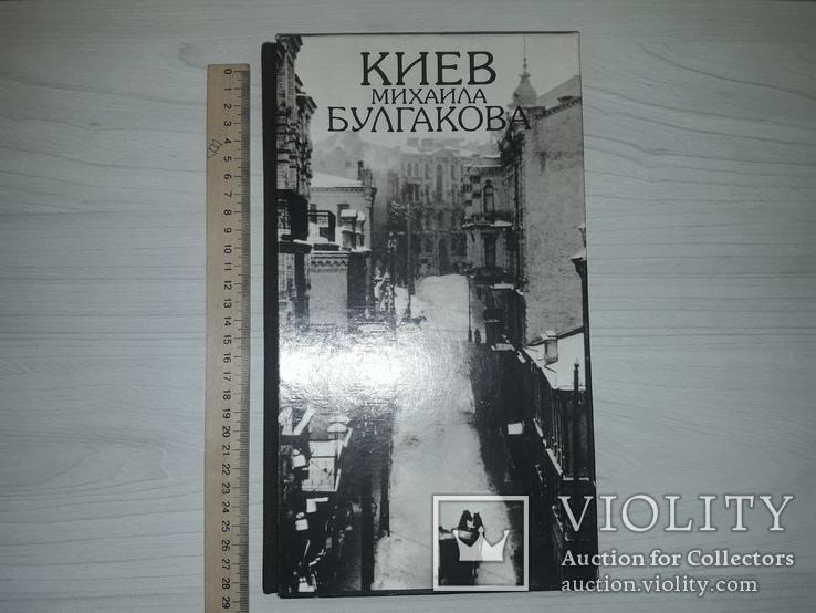 Киев Михаила Булгакова  Фотоальбом План Киева 1911, фото №3