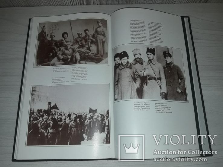 Киев Михаила Булгакова  Фотоальбом План Киева 1911, фото №6