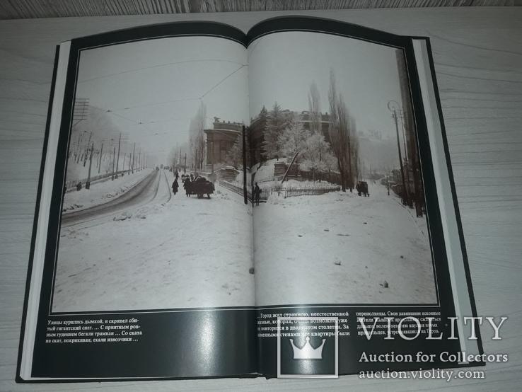 Киев Михаила Булгакова  Фотоальбом План Киева 1911, фото №7