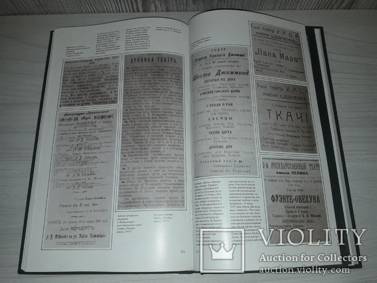 Киев Михаила Булгакова  Фотоальбом План Киева 1911, фото №9