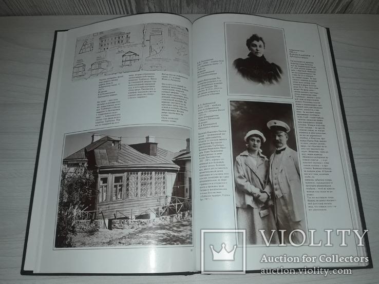 Киев Михаила Булгакова  Фотоальбом План Киева 1911, фото №12