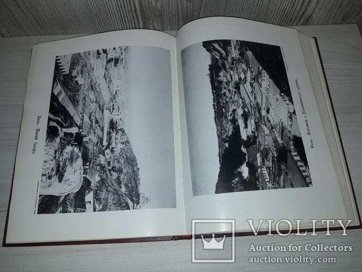 Киев теперь и прежне 1888 М.М.Захарченко тираж 1050 Киев 1995, фото №8