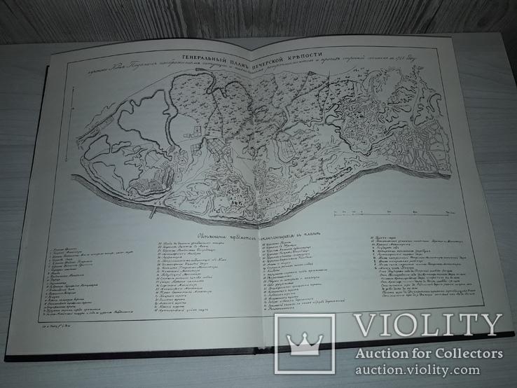 Обозрение Киева в отношении к древностям И.Фундуклей 1847 тираж 1000 Киев 1996, фото №12