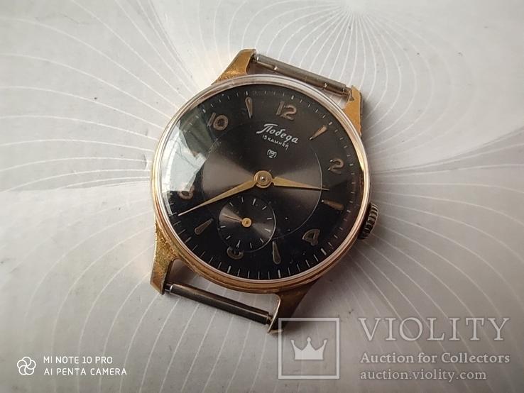 Часы Победа(черный циферблат). позолота Au в кружочке