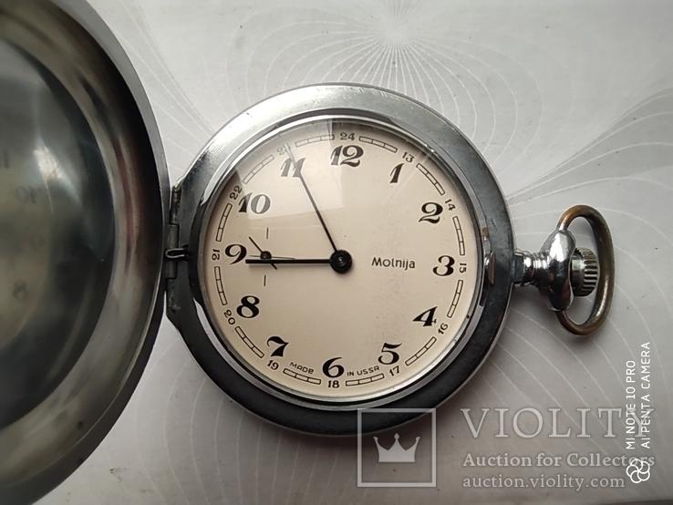 Часы карманные Молния, фото №5