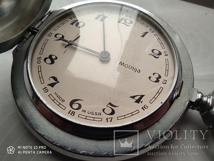 Часы карманные Молния, фото №7