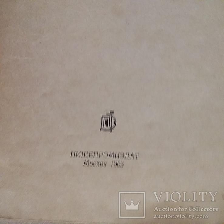 Консервы и их использование в домашнем питании 1963р., фото №4