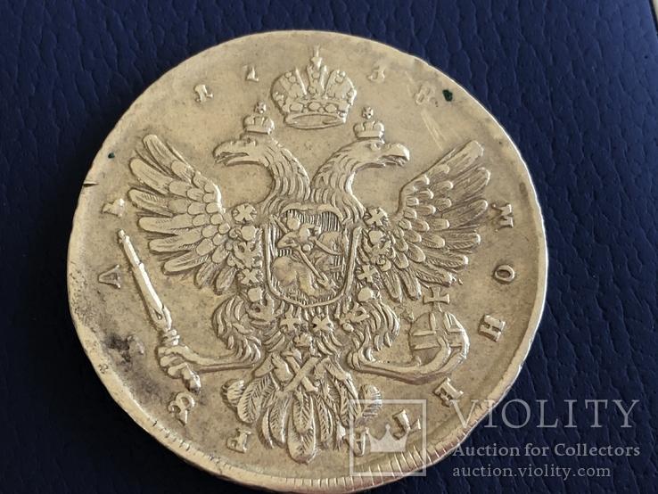 Рубль 1738 год., фото №5