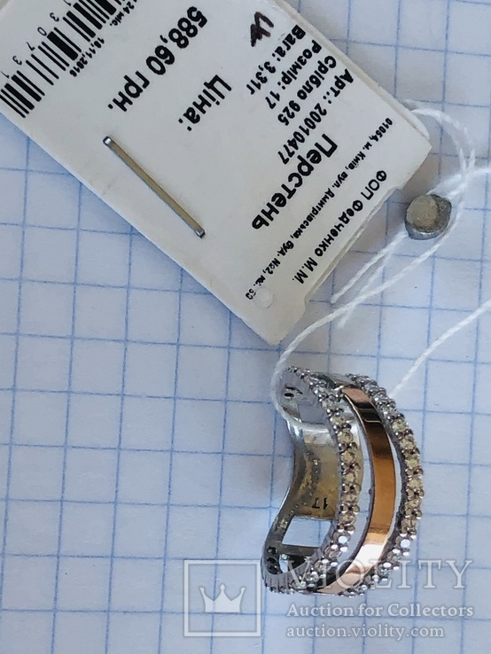 Кольцо. Серебро/золото. Новое, фото №3