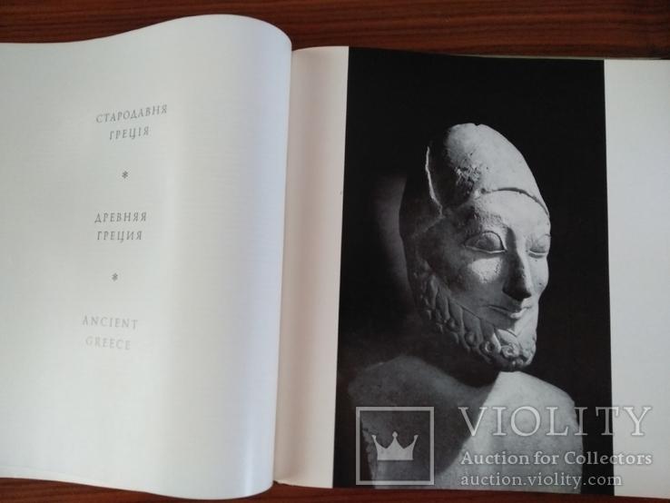 Альбом античное искусство, издательство мистецтво Киев 1977 год, фото №7