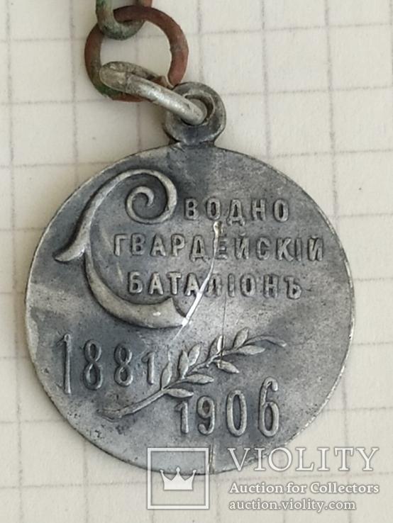 Жетон - Сводно гвардейский батальон., фото №4