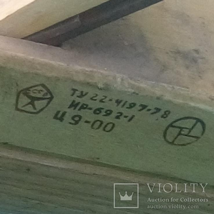 Полуфуганок ИР-69 2-1 ТУ 22-4197-78 советский новый Знак качества, фото №13