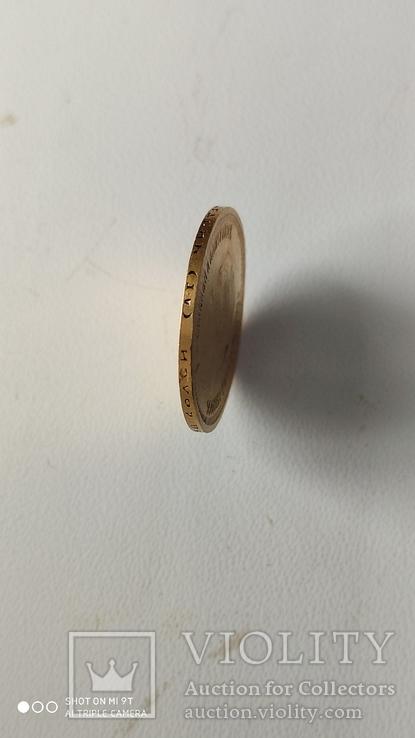 7 рублей 50 копеек, фото №8