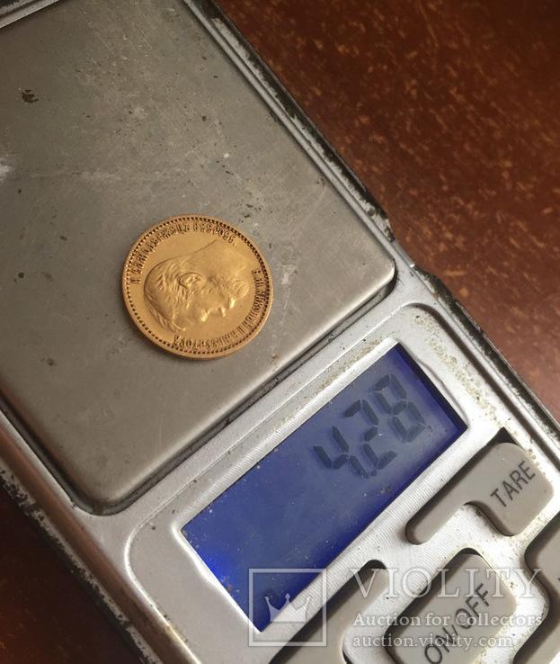 5 рублей 1898 р, фото №6