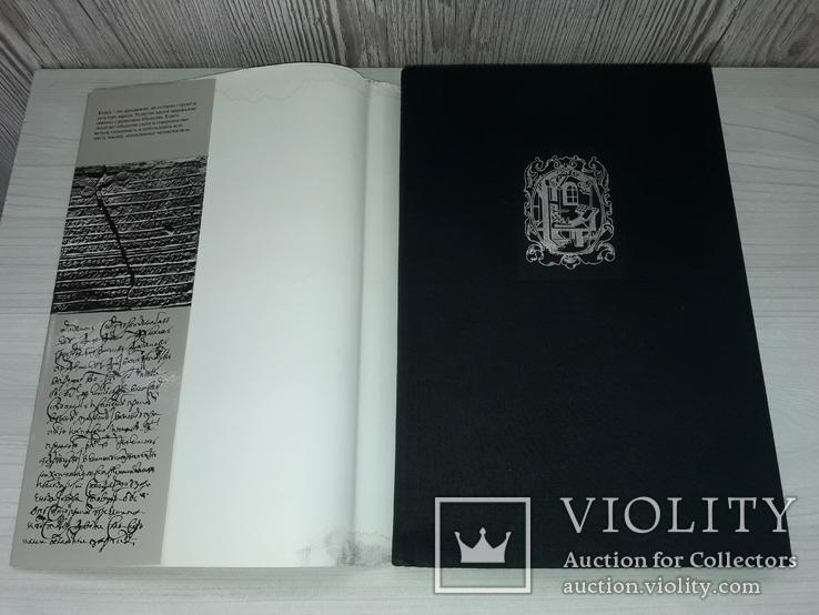 Всеобщая история книги 1988 Л.И.Владимиров, фото №3