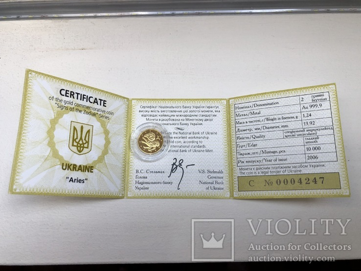 """Золотая монета """"Овен"""" (серия """"Знаки зодиака""""), фото №3"""