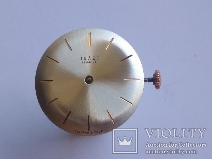 Оригинальный циферблат, механизм на золотые Полет 1МЧЗ, фото №2
