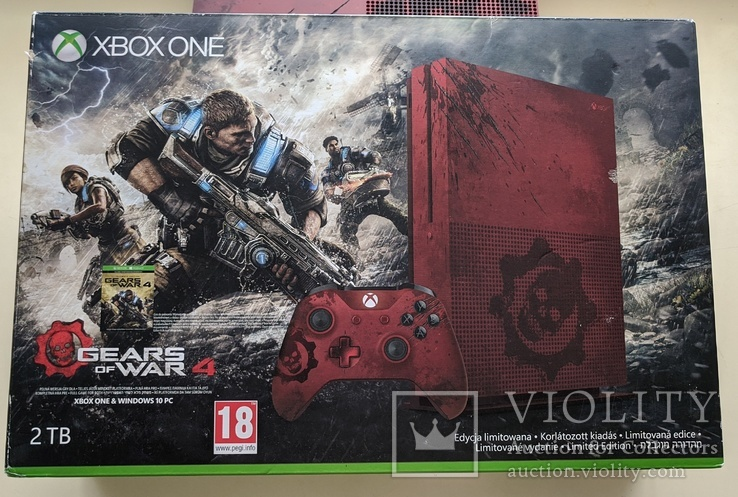 Xbox one s Gears of War Limited