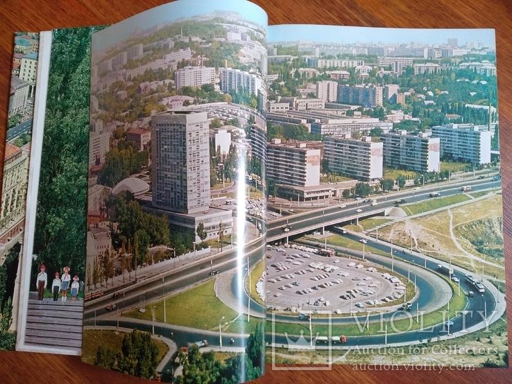Фотоальбом Киев 1975 г, фото №10