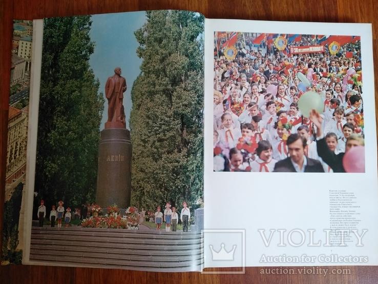 Фотоальбом Киев 1975 г, фото №11