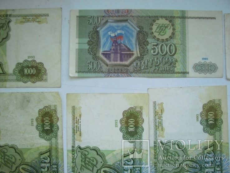 Боны 1000 рублей 1993 год (12 шт + бонус), фото №4