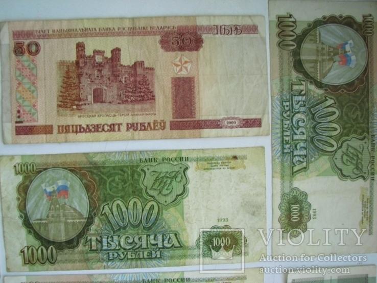 Боны 1000 рублей 1993 год (12 шт + бонус), фото №5