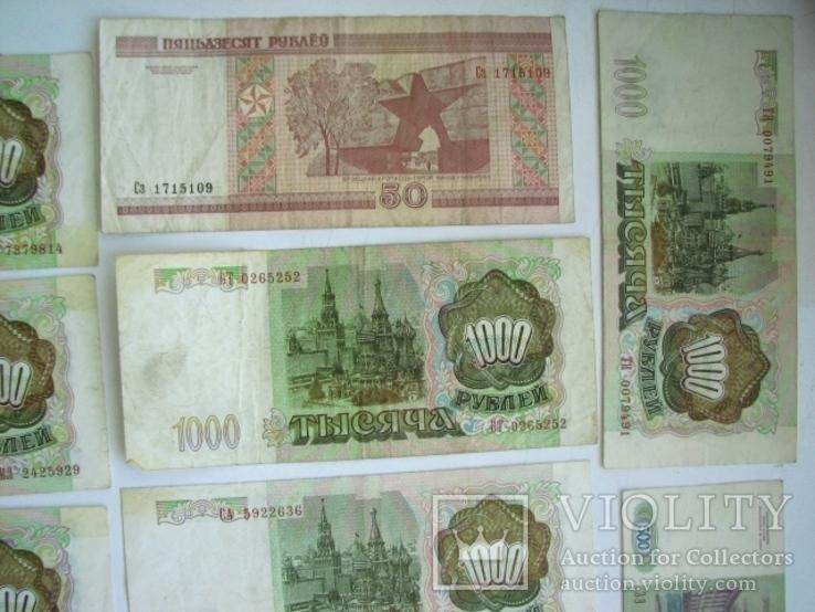 Боны 1000 рублей 1993 год (12 шт + бонус), фото №7