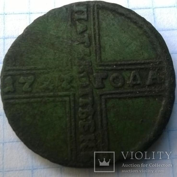 5 копеек 1727г НД ( крестовик )., фото №2