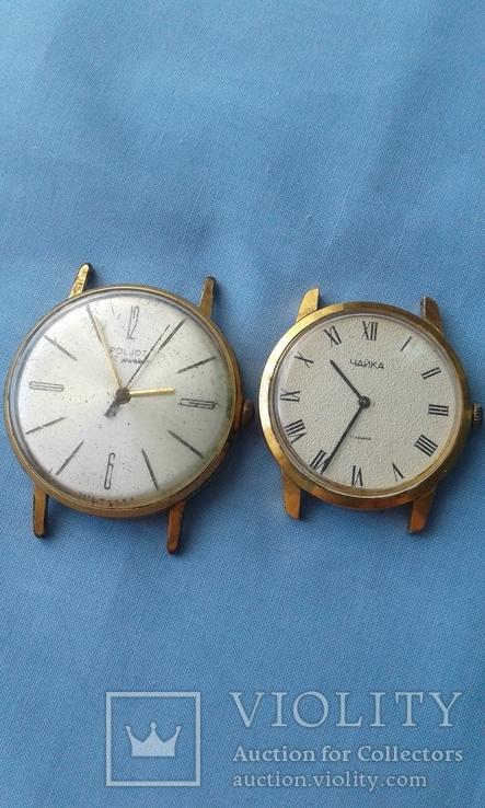 Часы наручные Полет AU20 и ЧайкаAU10, 2 шт. одним лотом.