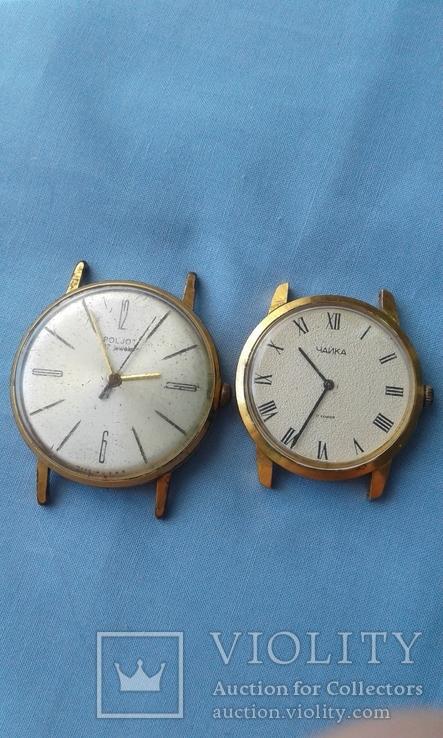 Часы наручные Полет AU20 и ЧайкаAU10, 2 шт. одним лотом., фото №3