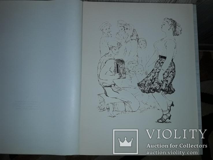 10 литографий А.Н. Якобсон 500 нумерованных экземпляров, фото №3