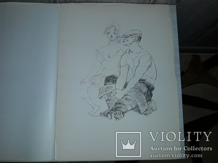 10 литографий А.Н. Якобсон 500 нумерованных экземпляров, фото №7