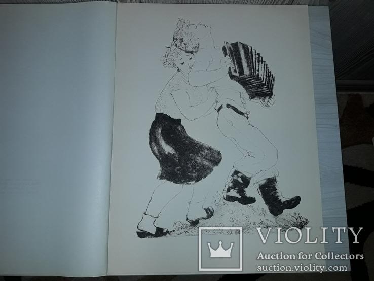 10 литографий А.Н. Якобсон 500 нумерованных экземпляров, фото №8