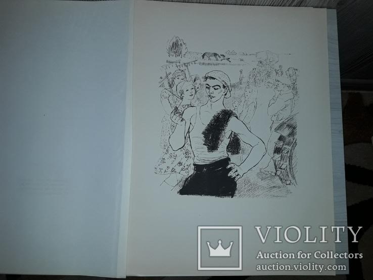 10 литографий А.Н. Якобсон 500 нумерованных экземпляров, фото №9
