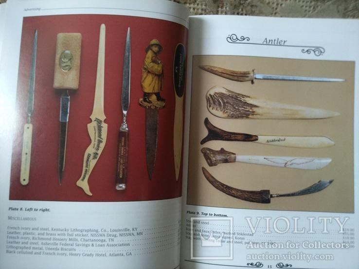 Ножи для бумаг. Каталог с ценами. Collector's Guide to Letter Openers, фото №10