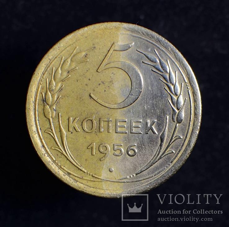Очищувач для монет 50мл., фото №3