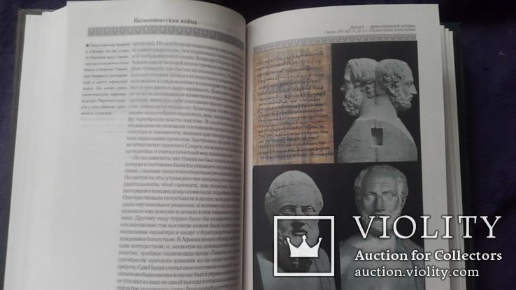 5 томов Э Курциус История Древней Греции, фото №6