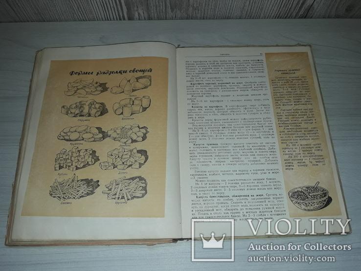 Приготовление пищи 1951 тираж 50000, фото №8