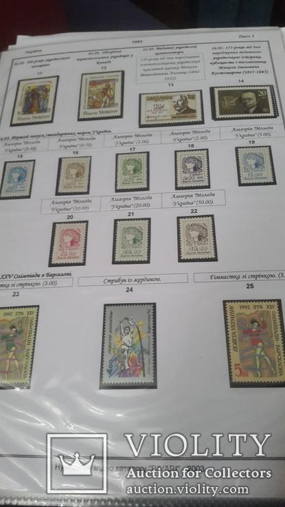 Большая коллекция марок Украины с 1991по 2011г