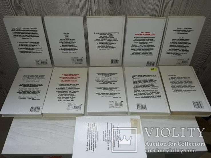 Бизнес книга 11 серийных книг, фото №4