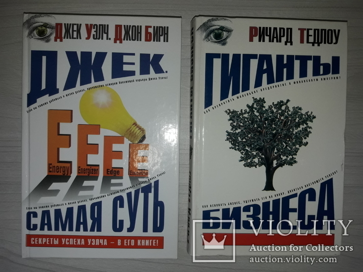 Бизнес книга 11 серийных книг, фото №8