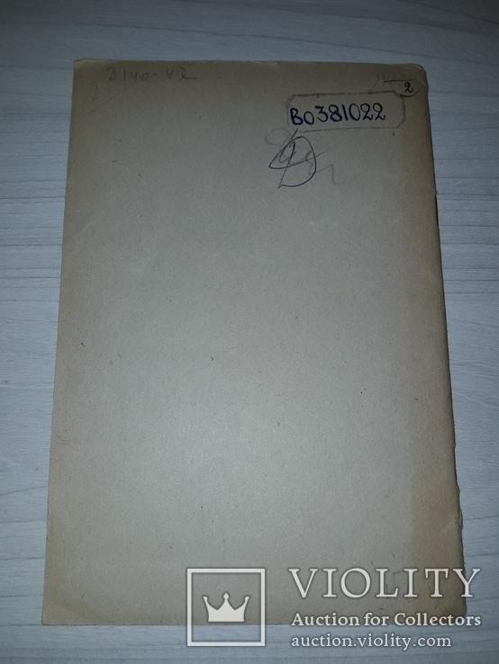 Изготовление качественных столовых вин Одесса 1948 тир.750, фото №4