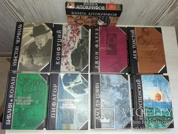 Профессорская библиотека 9 книг по истории,философии, фото №3