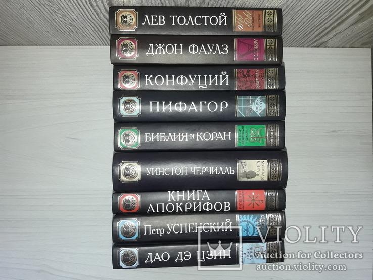 Профессорская библиотека 9 книг по истории,философии, фото №2