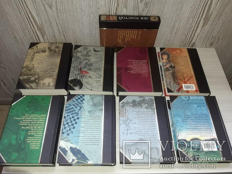 Профессорская библиотека 9 книг по истории,философии, фото №4
