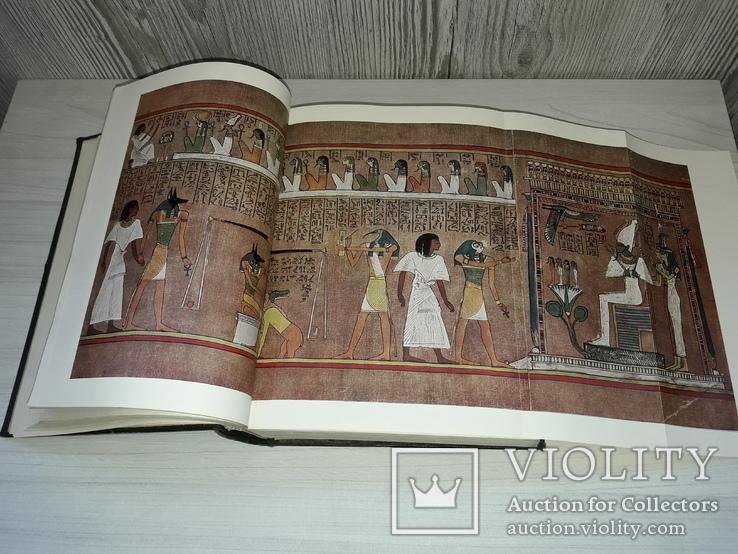 Книга о книге история письма 1957, фото №3