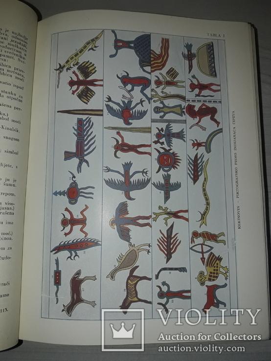Книга о книге история письма 1957, фото №7