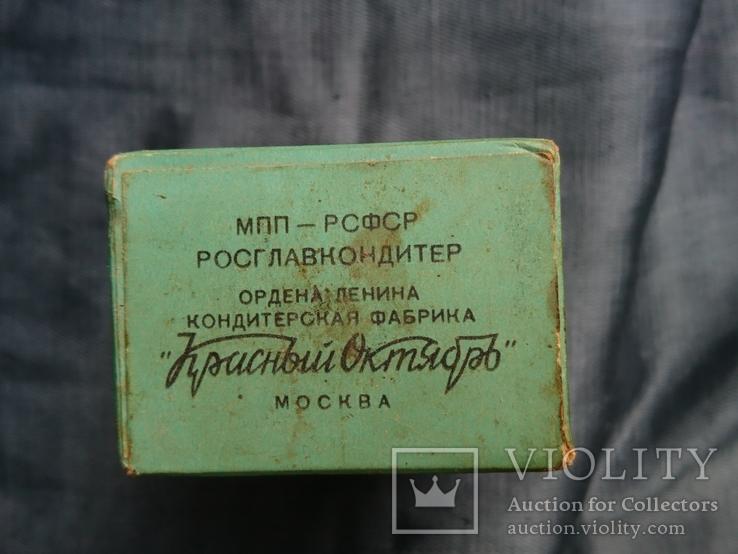 Какао Золотой ярлык. 1973 г. Красный Октябрь, фото №5