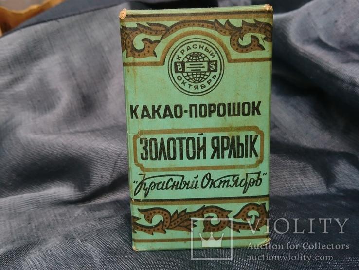 Какао Золотой ярлык. 1973 г. Красный Октябрь, фото №6