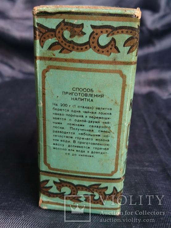 Какао Золотой ярлык. 1973 г. Красный Октябрь, фото №10